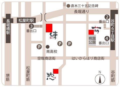 からほり御屋敷再生複合ショップ 練の松屋町駅からの案内図