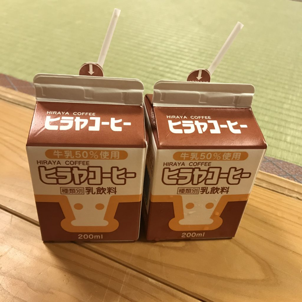 温泉のコーヒー牛乳